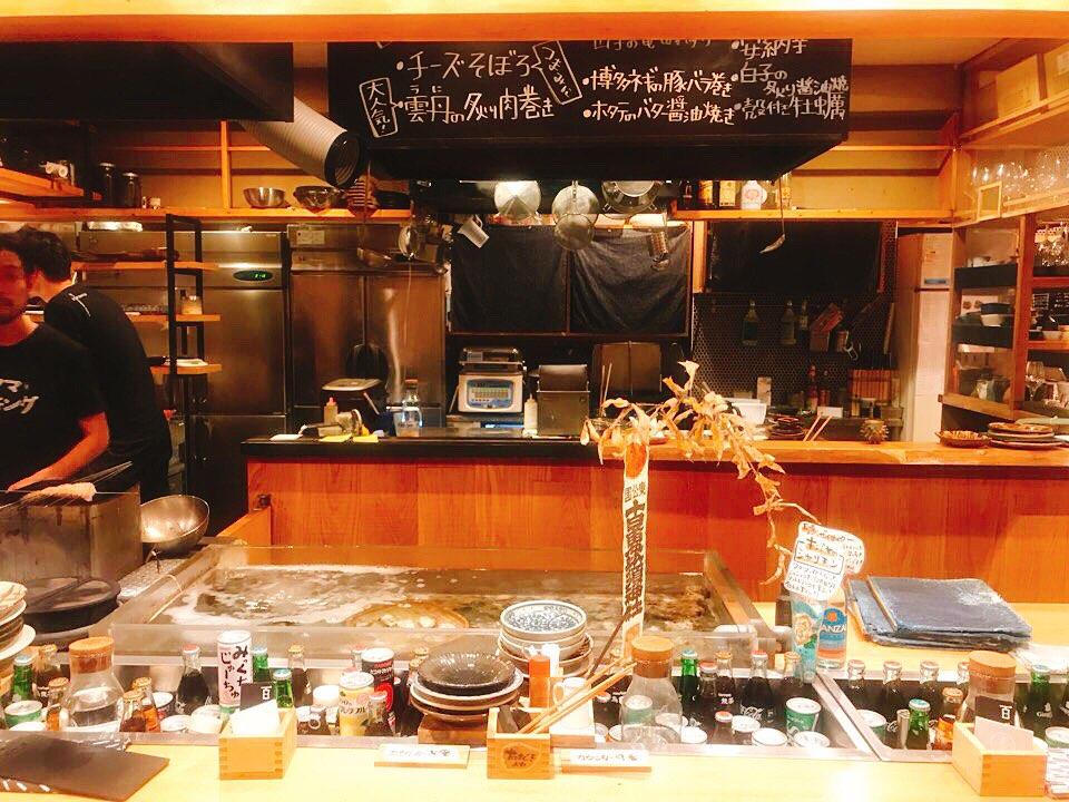 hyakushiki_bar